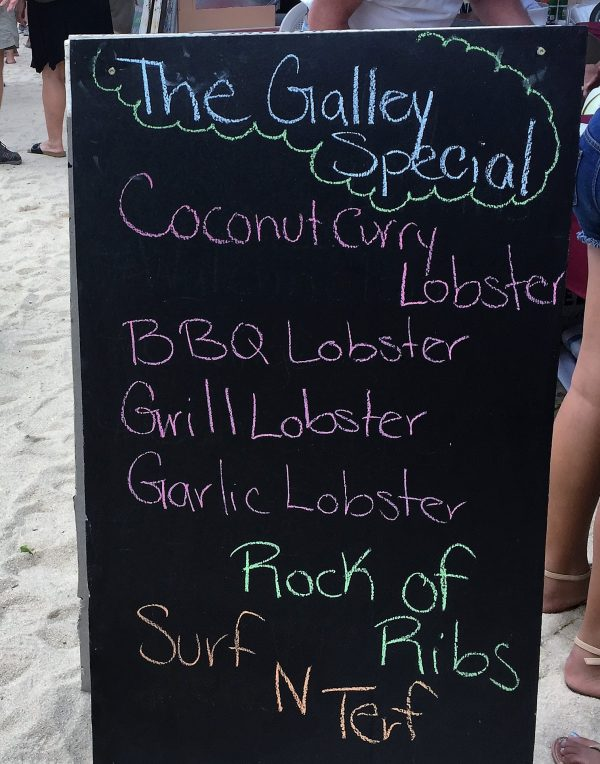The Galley Lobsterfest Menu Real Life Recess