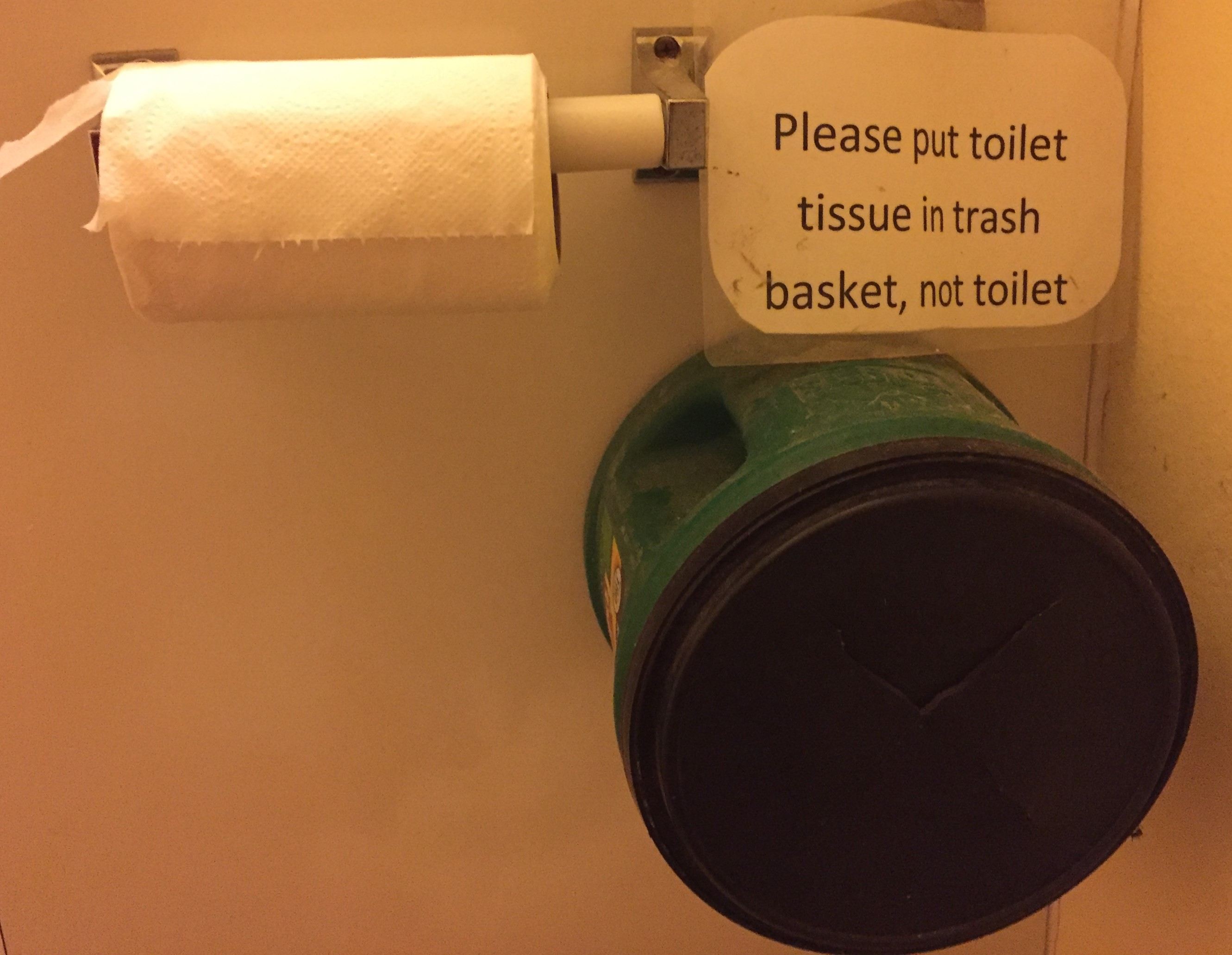 Toilet Paper Rules Real Life Recess